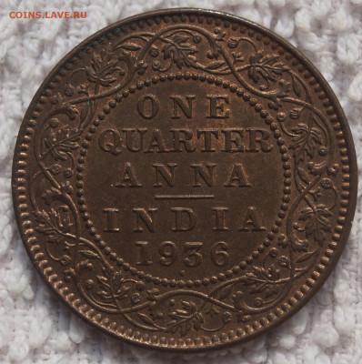 12 Анны 1936 г до 08.04.2021 в 22:00 - 1-4Анна_1936_1.JPG