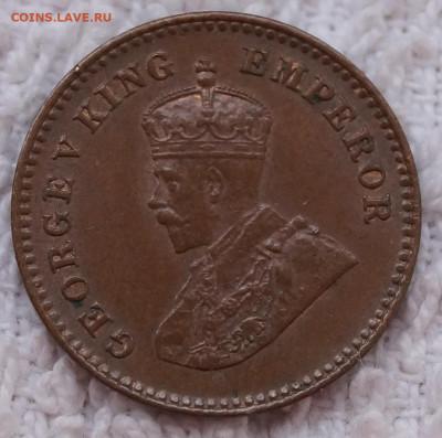 12 Анны 1936 г до 08.04.2021 в 22:00 - 1-12_1936_1.JPG