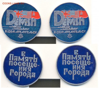 по 80р - Dervish