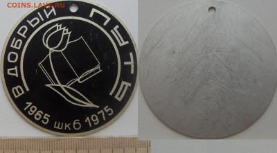 50р - SDC15220.JPG