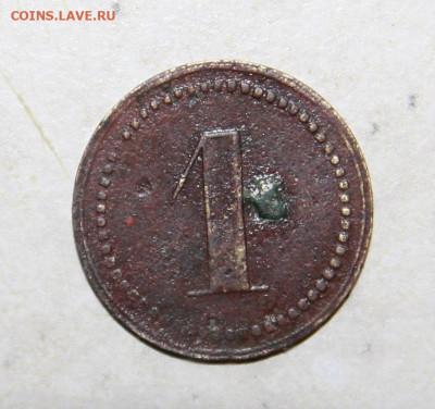 Трактирный жетон 1 на оценку - IMG_5459.JPG