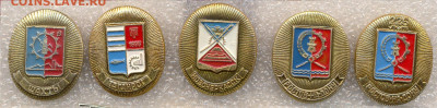 Значки гербы разные фикс по 30р - 071 Ростовская овальная
