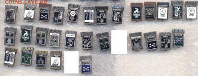 Значки гербы разные фикс по 30р - 195 Серебряная корона (ситалл)