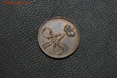 денежка 1856 ем UNC. До 07.04.21 - 6