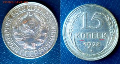 Бракованные монеты - СОУДАРЕНИЕ