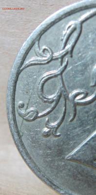 Бракованные монеты - IMG_4672.JPG