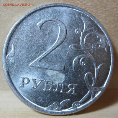 Бракованные монеты - IMG_4692.JPG