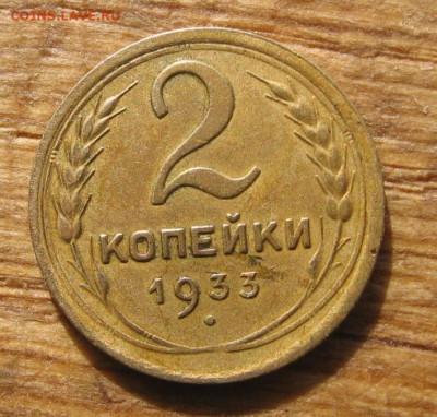 21 в 22-30 - 1а1933р
