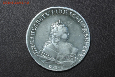 1 рубль 1746 СПБ. До 07.04.21 - 1