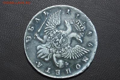 1 рубль 1746 СПБ. До 07.04.21 - 5