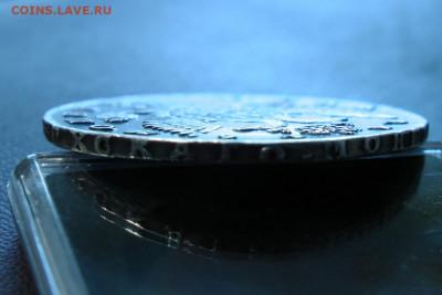 1 рубль 1746 СПБ. До 07.04.21 - 7
