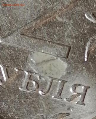Бракованные монеты - CM210404-134157018