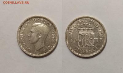 Великобритания 6 пенсов 1937 г Георг VI - 8.04 22:00 мск - IMG_20210321_102028