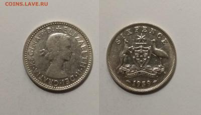 Австралия 6 пенсов 1959 г, Елизавета II - 8.04 22:00 мск - IMG_20210208_123958