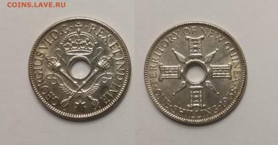 Бр.Новая Гвинея 1 шиллинг 1938 г Георг VI №3 - 8.04 22:00мск - IMG_20210227_170119