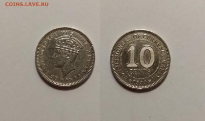 Бр. Малайя 10 центов 1939 г Георг VI №1 - 8.04 22:00 мск - IMG_20210401_193843