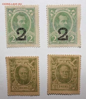 №15 4шт Деньги Марки 20к+2к - IMG_2679.JPG