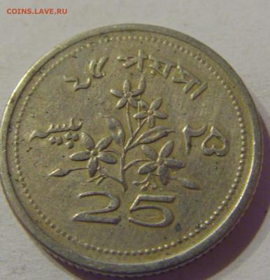 25 пайс 1968 Пакистан №1 08.04.2021 22:00 МСК - CIMG9133.JPG