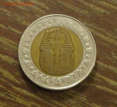 ЕГИПЕТ - 1 фунт БИМ до 11.04, 22.00 - Египет 1 фунт БИМ_1