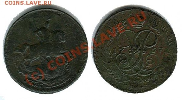 5 копеек 1763 год СПМ и 2 копейки 1757 - 2 копейки 1757 (1755)