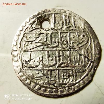серебряный куруш - 1617633441010