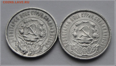 50 копеек  1921, 1922. До 08.04.21г 22.00 МСК - DSC02033