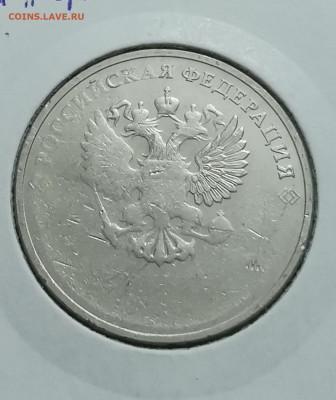 25 рублей Сочи горы частичный односторонний непрочекан - IMG_20210405_201034_edit_89209653421279