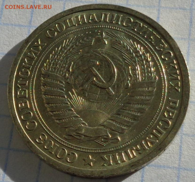 1 рубль 1965 года.Мешковой UNC.С 200 р.До 10.04.21 в 22:00. - DSC03053