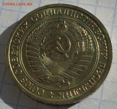 1 рубль 1965 года.Мешковой UNC.С 200 р.До 10.04.21 в 22:00. - DSC03051