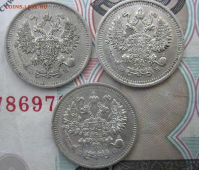 10 копеек 1911 и 1913 до 8.04 - 11-13-2.JPG