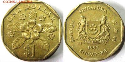 Сингапур 1доллар Год 1997 Окончание:08-04 В 22-00 мск - синг 1 дол