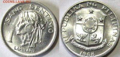 Филиппины 1 сентимо Год 1968 Окончание:08-04 В 22-00 мск - 1 сентимо филлип