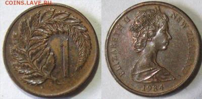 Новая Зеландия 1 цент Год 1984 Окончание:08-04 В 22-00 мск - Нов Зелан