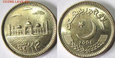 ПАКИСТАН 2 рупии Год 2006 Окончание:08-04 В 22-00 мск - пакистан 2