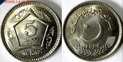 ПАКИСТАН 5 рупии Год 2004 Окончание:08-04 В 22-00 мск - пакистан