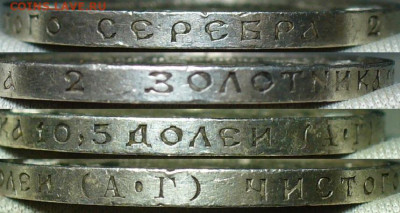50 копеек 1921 года АГ С 200 руб До 08.04.21 в 22.00 МСК - P1590591.JPG