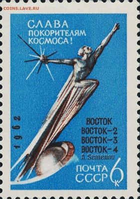 25 рублей. 60-летие первого полета человека в космос - JMkNrdSAEvs