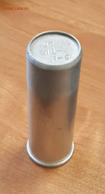 алюминиевый жетон: СОП-40, ЫЦ-, 5-93 - СОП-40