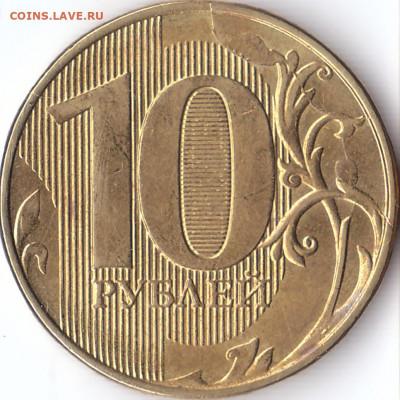 Бракованные монеты - IMG