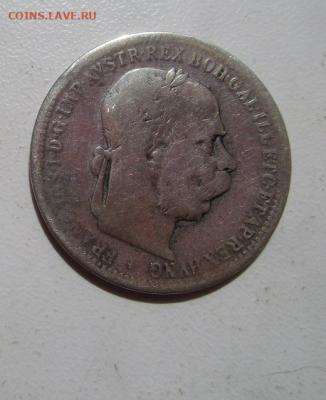 1 крона 1895 г. Австрия .08-04-2021 в 22-00 мск - photoeditorsdk-export(583)