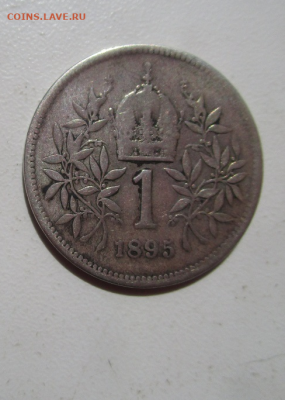 1 крона 1895 г. Австрия .08-04-2021 в 22-00 мск - photoeditorsdk-export(585)