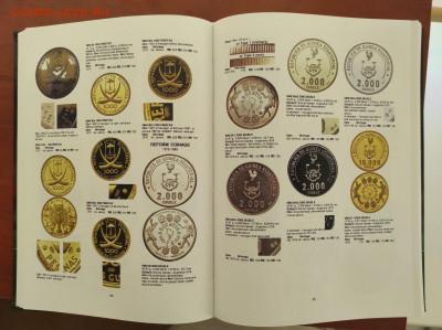 ФУТБОЛ на монетах МИРА - IMG_20210403_113953_1500