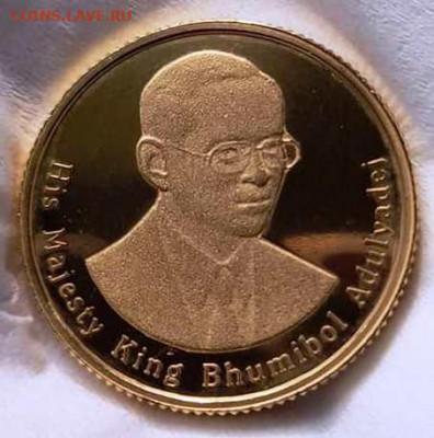 Монеты Тайланда - 2000бат (1)
