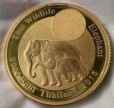 Монеты Тайланда - 2000бат (2)