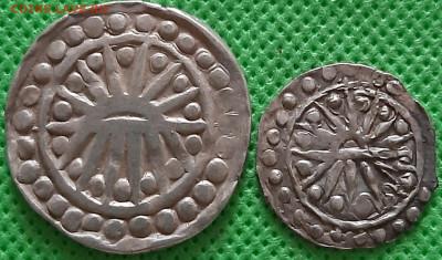 Монеты Тайланда - фунан (1)