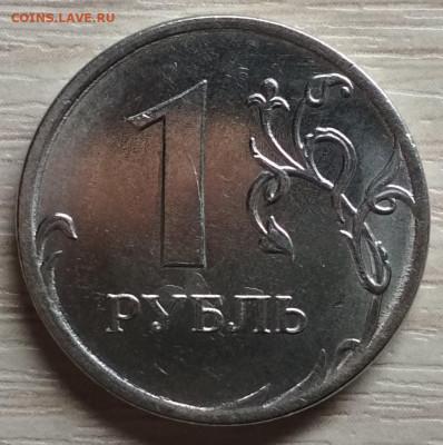 Бракованные монеты - IMG_20210407_212257