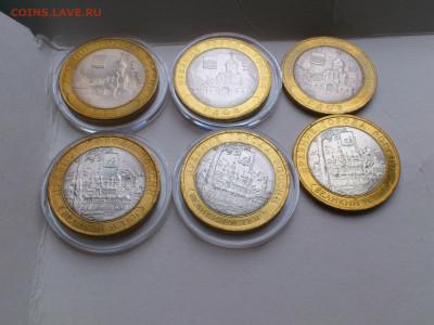 10 рублей Гдов спмд - DSC_0004.JPG