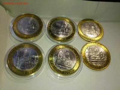 10 рублей Гдов спмд - DSC_0001.JPG