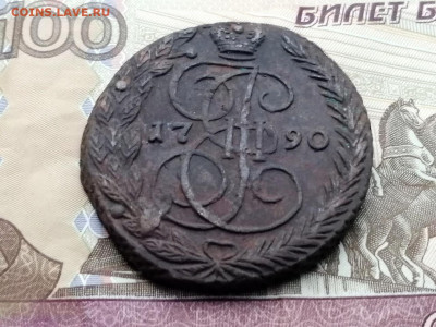 5 копеек 1791 года ЕМ до 13.04.2021г в 22.00 (2) - 3