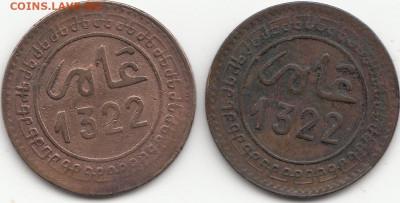 монеты Марокко - IMG_0001